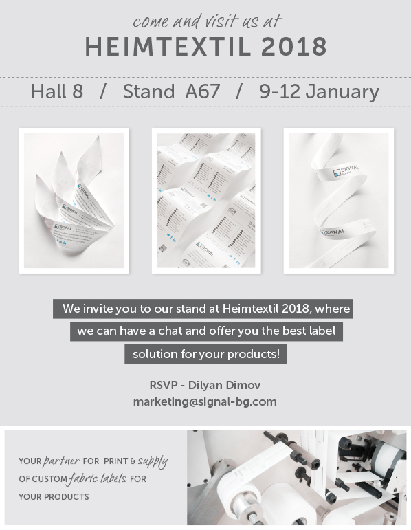 Invitation for Heimtextil